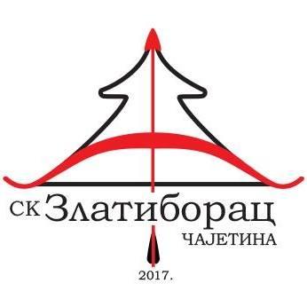 """""""Планинске стреле"""" на Златибору"""